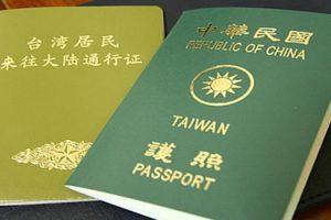 Những câu hỏi 99% sẽ gặp khi đi phỏng vấn xin VISA du học Đài Loan