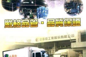 Công ty Trung Thừa Lâm tuyển dụng lương trên 30000 NT