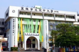 Đại học mở Cao Hùng